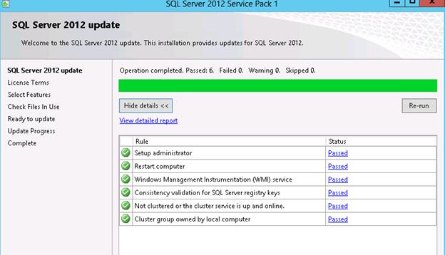 sql server 2012 sp1 download